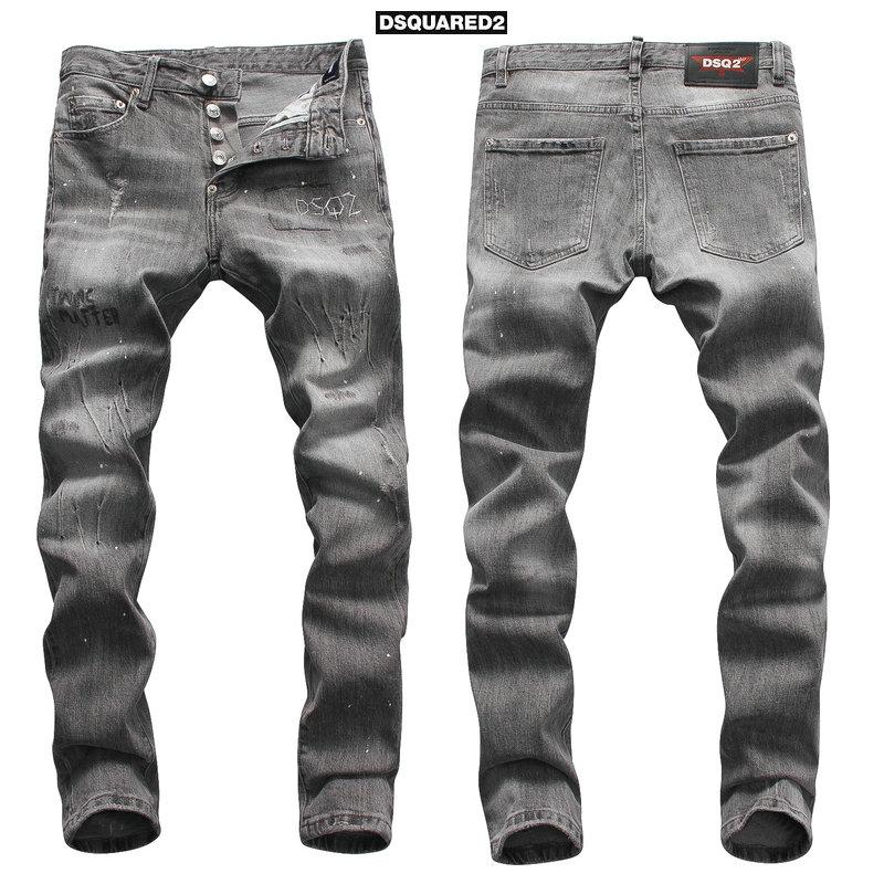 f6468ed094 new hommes jeans dsquared2 best price dsq2 patch - EUR 74:jogging ...