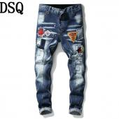 dsquared2 cool guy slim fit pantalon catenland wild free