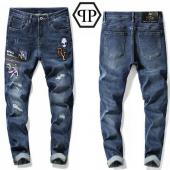 jeans skinny philipp plein jeans marque broderie skull blue