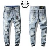 jeans skinny philipp plein jeans marque lake wave blue