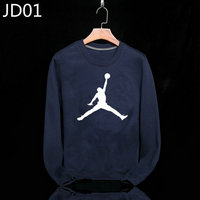 sweat-shirt nike jordan icon jacket bigblue jd01