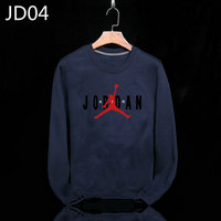 sweat-shirt nike jordan icon jacket jordan big blue jd04
