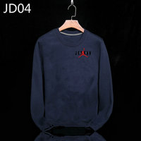 sweat-shirt nike jordan icon jacket jordan blue jd04