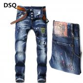 dsquared2 jeans dames sale pas cher tidy biker  oil point