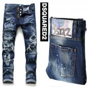 dsquared2 jeans dames sale pas cher tidy biker  rave on