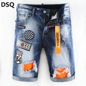dsquared2 jeans short dames sale 64 auote