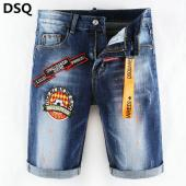dsquared2 jeans short dames sale back icon