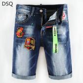 dsquared2 jeans short dames sale lion
