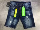 dsquared2 jeans shorts slim jean dsq991243