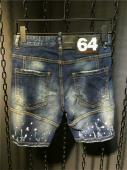 dsquared2 jeans shorts slim jean dsq991872