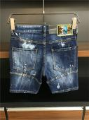 dsquared2 jeans shorts slim jean dsq991955