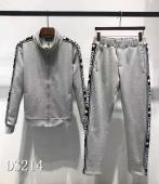 ensemble survet dsquared man Tracksuit brother216009