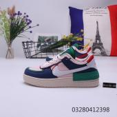 nike air force 1 femme shadow pastel soldes shadow stitching  vert