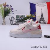 nike air force 1 femme shadow pastel soldes shadow stitching macarons