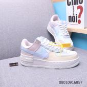 nike air force 1 femme shadow pastel soldes hadow ice cream pin