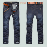 strap lv louis vuitto exquisite brand jeans double xie